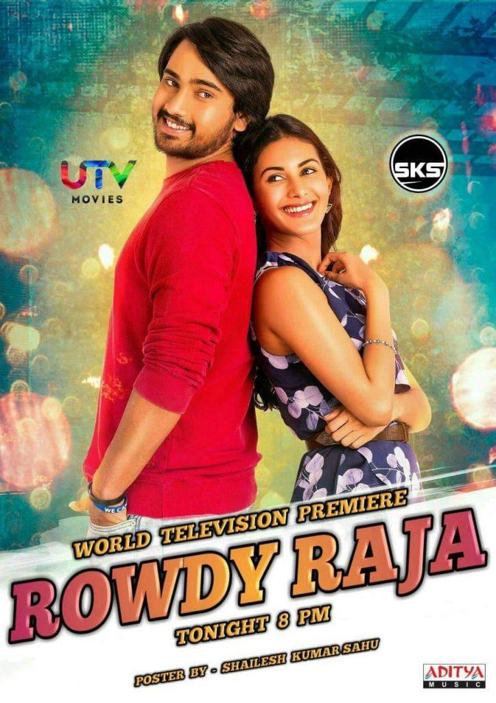 Rowdy Raja (Raju Gadu) 2019 Hindi Dubbed 650MB HDRip 720p HEVC x265
