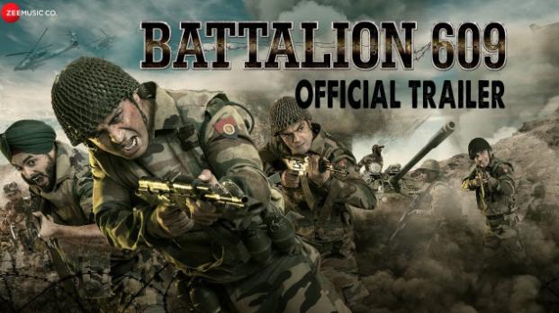 Battalion 609 2019 Hindi Pre-DvDRip 600MB