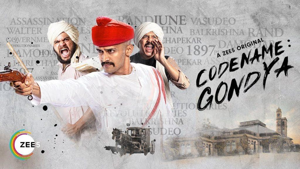 Gondya Ala Re 2019 S01 Hindi Complete Zee5 Original 720p WEB-DL 2.4GB