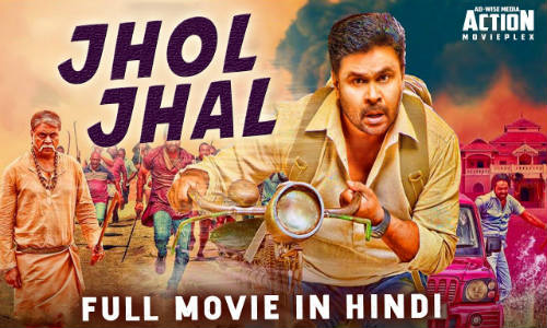 Jhol Jhal 2019 Hindi Dubbed 450MB HDRip 480p