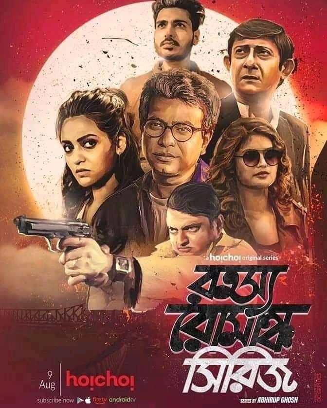 Tales of Mystrey & Thrill (2019) Hindi Dubbed 300MB WEB-DL 480p