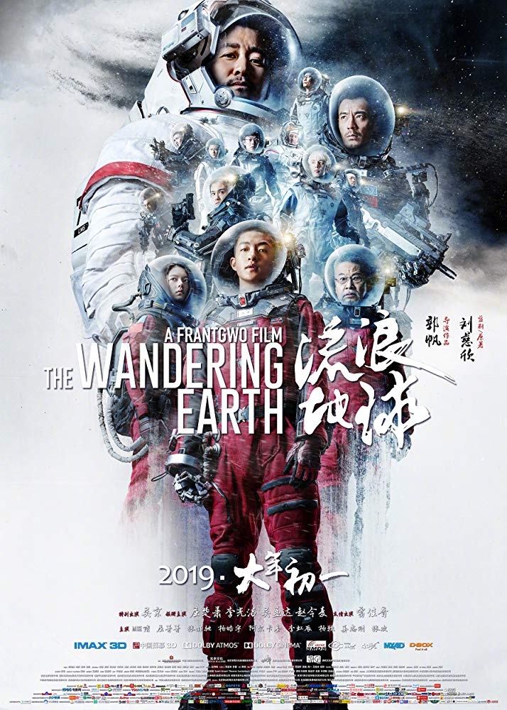 The Wandering Earth (2019) Dual Audio 400MB Web-DL 480p [English + Chinese]
