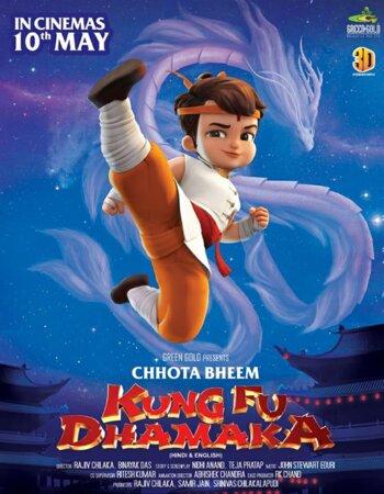 Chhota Bheem Kung Fu Dhamaka (2019) Dual Audio Hindi 300MB HDRip 480p ESubs