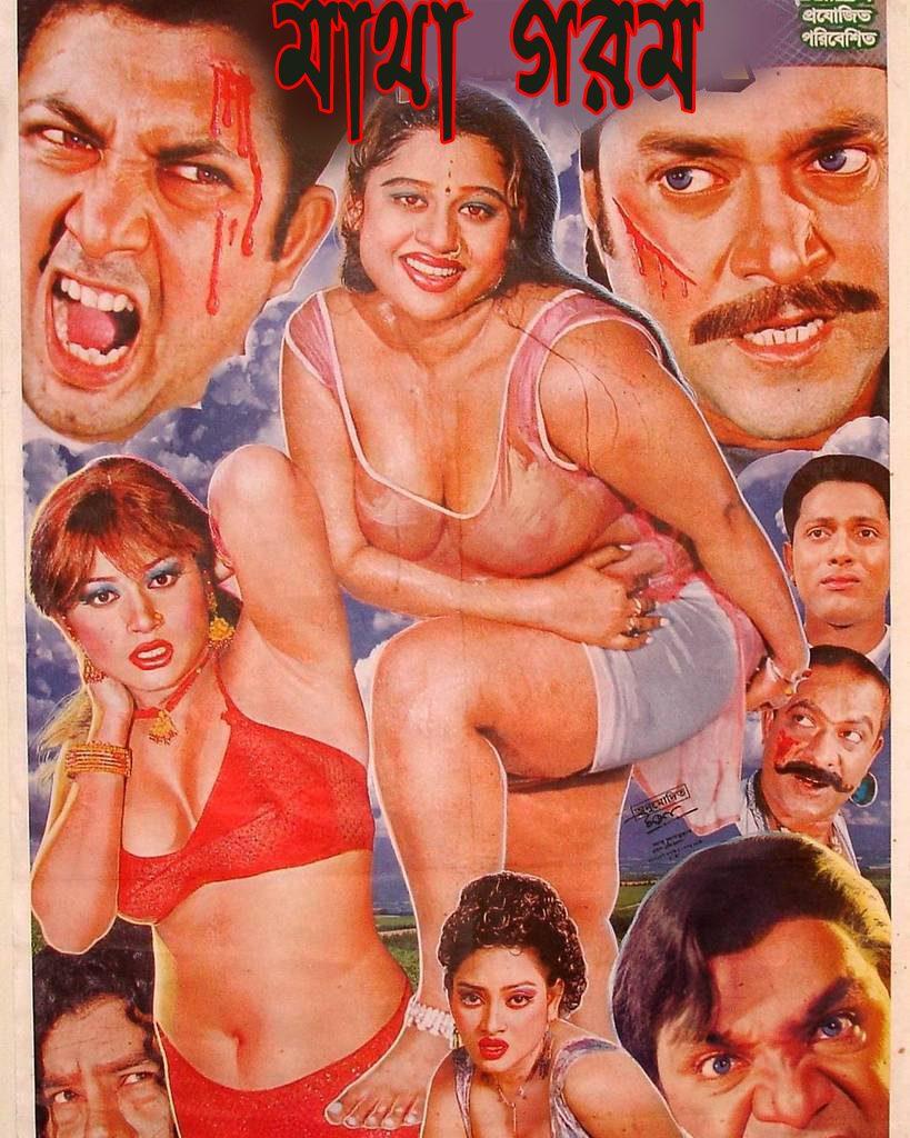 18+Matha Gorom 2019 Amin Khan, Poly, Sohel, Rani – Bangla Movie