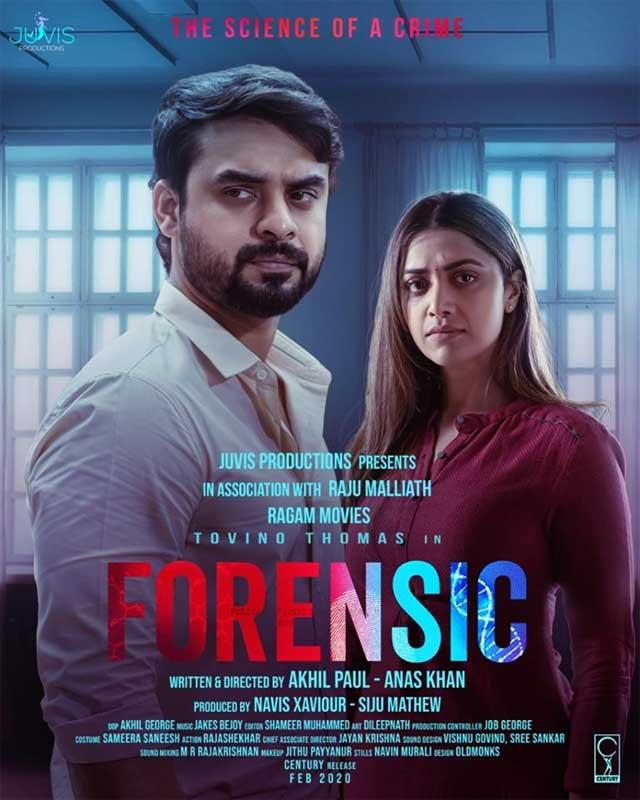 Forensic 2020 Telugu 410MB HDRip 480p