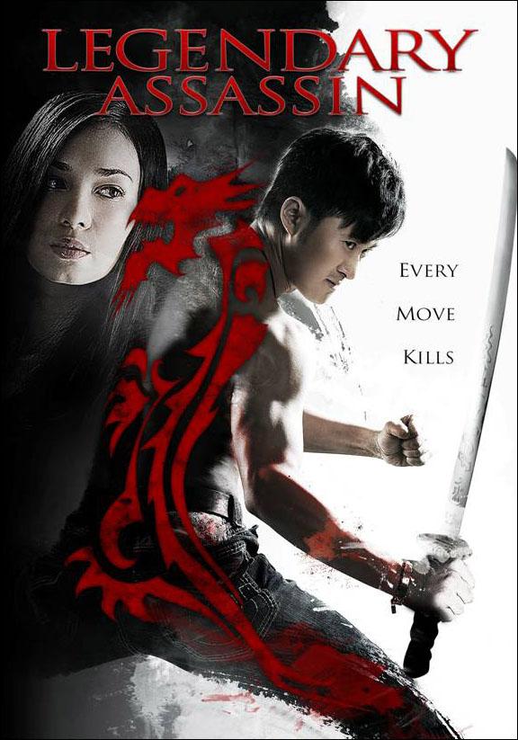 Legendary Assassin 2008 Dual Audio Hindi 300MB BluRay 480p ESubs