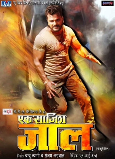 Ek Saazish Jaal (2020) Bhojpuri 450MB HDTVRip 480p Download
