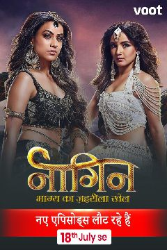Naagin Season 5 (16th August 2020) Hindi 200MB HDTV 480p