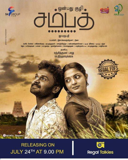 Onbathu Kuzhi Sampath 2020 Tamil 400MB HDRip 480p Download