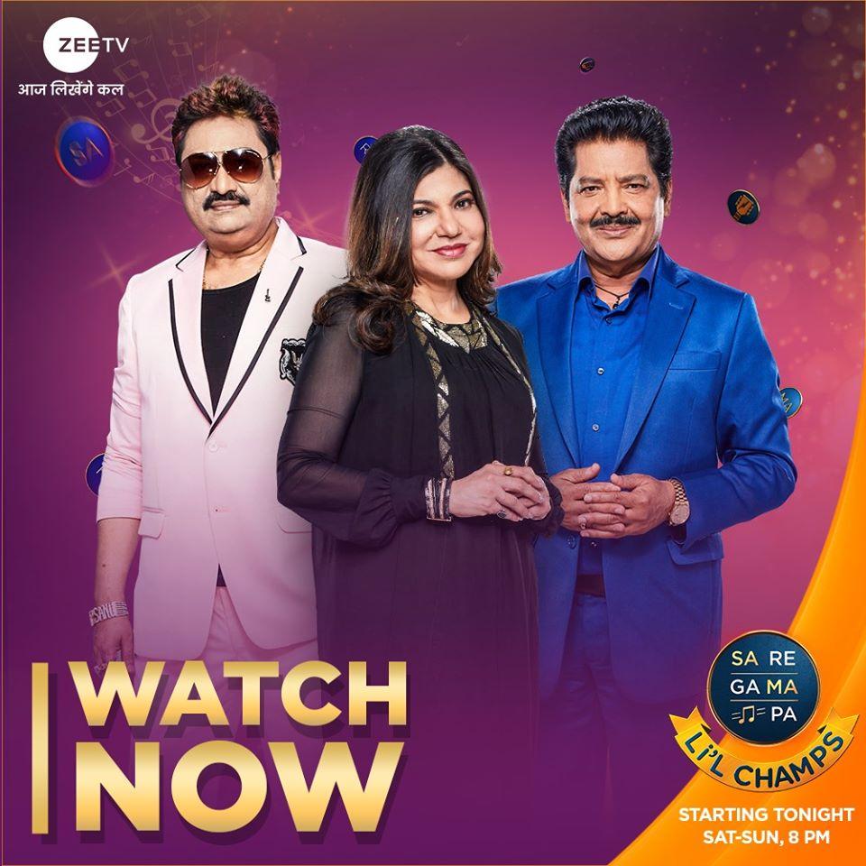 Sa Re Ga Ma Pa Lil Champs S07 (22th August 2020) Hindi 200MB WEB-DL 480p