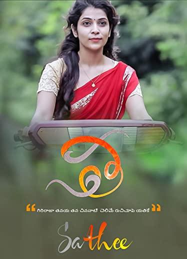 Sathee 2020 Telugu