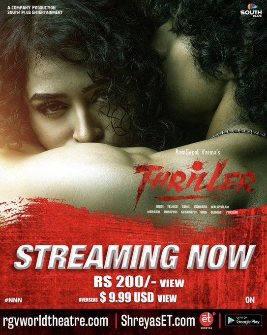 Thriller 2020 Telugu 720p HDRip 200MB